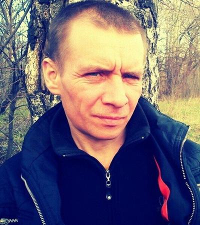 Руслан Белоус, 9 сентября 1976, Нижний Новгород, id161308035