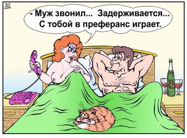 анекдоты смешные картинки: