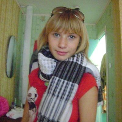 Александра Вальнова, 30 августа 1999, Армизонское, id199321115