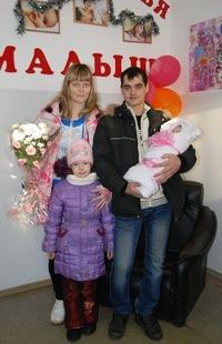 Айгуль Билалова, 18 февраля , Нефтекамск, id161869343