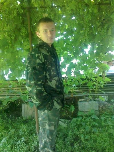 Діма Слободян, 15 октября , Киев, id166980634