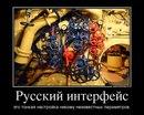 Евгений Курышев фото #32