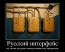 Евгений Курышев фото #31