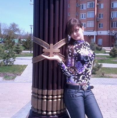 Любовь Любимая, 12 января 1983, Санкт-Петербург, id188979329