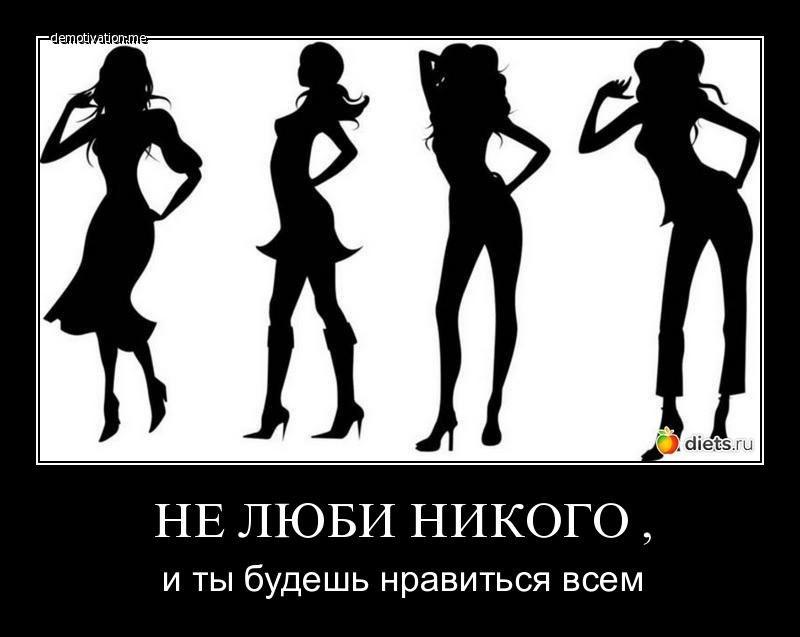 Как отделать парную в русской бане фото говорю отец