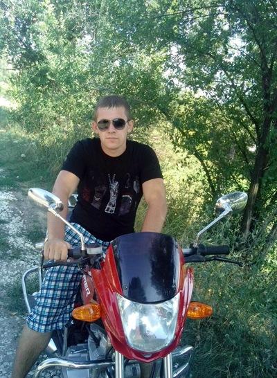 Денис Колибаба, 25 апреля 1994, Москва, id153260483