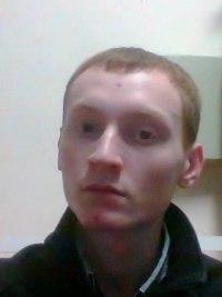 Алексей Корепанов, 19 января , Краснодар, id53087552