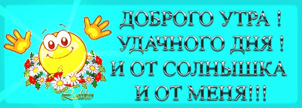 http://cs316921.userapi.com/v316921834/4974/-vv818cmmhc.jpg