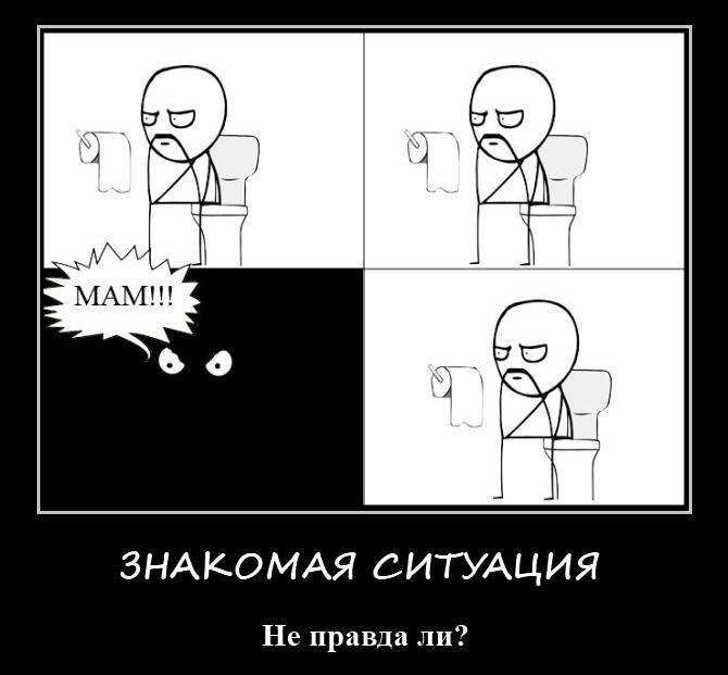 Шатре Тазендра открытка на заказ москва разве жизнь