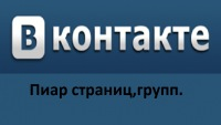 Денис Дуфник, 20 сентября 1998, Луганск, id137458791