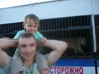 Сергей Щербаков, 24 августа 1981, Волгоград, id183940802