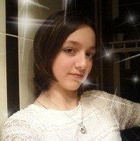 Лиса Лисичкина, 18 марта , Полтава, id199325013