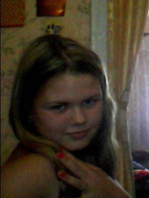 Фото №284894060 со страницы Ангелюши Левченко