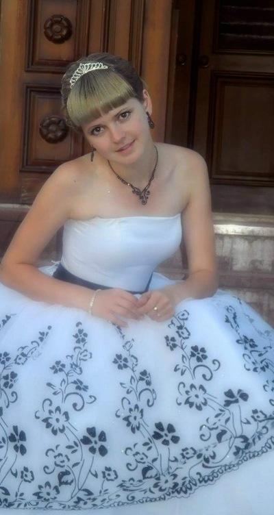 Ирина Бондаренко, 6 ноября , Таштагол, id143086282