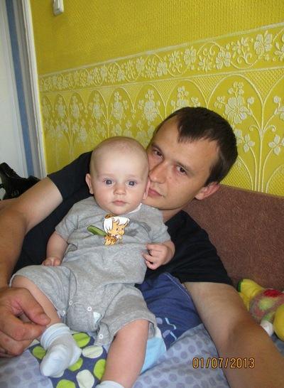 Иван Мухин, 1 июля , Кинешма, id141831811