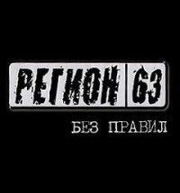 Дмитрий Меркушин, 28 декабря , Сызрань, id74690171