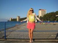 Лена Анхимова, 27 августа , Краснодар, id78169714