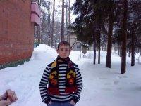 Серёга Бердник, 22 декабря 1988, Пермь, id78376372