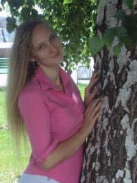 Вера Головникова, 22 января , Волгоград, id108177503
