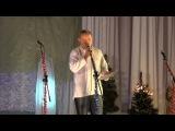 Олексій Острогляд - Казка для дорослих - 12 місяців, 29.12.2012