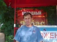 Владимир Пчельников, 28 ноября 1970, Тольятти, id178533684