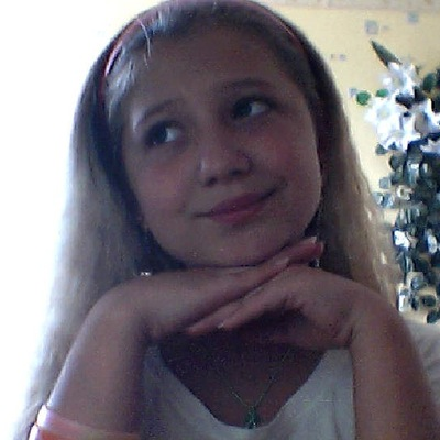 Алина Колокольцева, 30 января , Токмак, id155348153