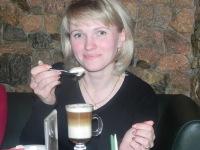 Ирина Серомолот, 15 января , Братск, id175303858