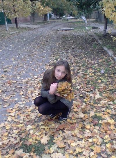 Анна Слипченко, 28 апреля 1999, Белгород-Днестровский, id152583184