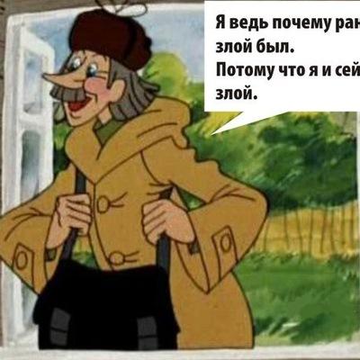 Dima Ponamarev, 25 мая 1978, Москва, id69317295