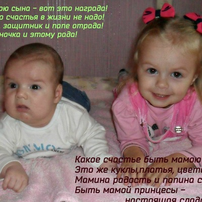Анна Манжеран, 12 июля 1990, Ровно, id29318532