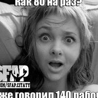 Ірина Щербій, 3 декабря , Белгород, id88157656