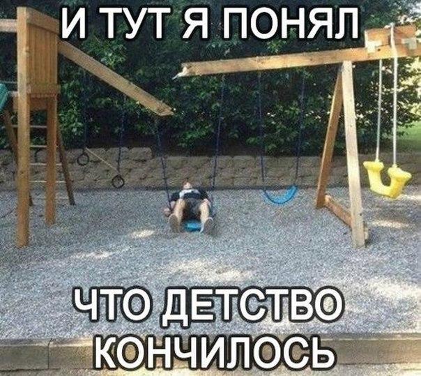 Всяко - разно 2 )))