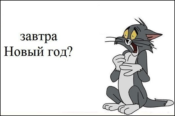 Всяко - разно 4 )))
