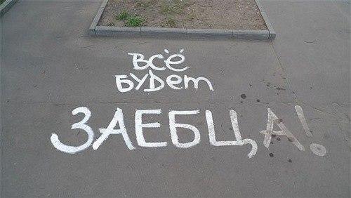 Всяко - разно 6  )))