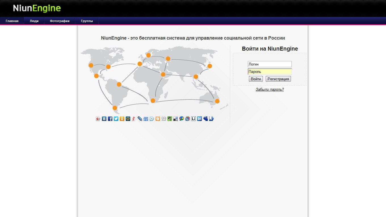 NiunEngine Beta 1.1