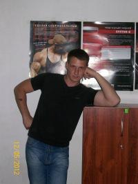 Сергей Кандалов, 7 января 1984, Ростов-на-Дону, id172495102