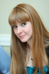 Ирина Андрусова