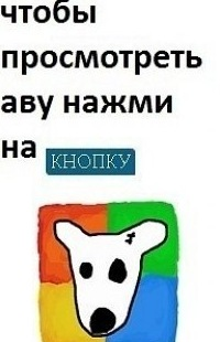 Илья Жудро, 13 января , Круглое, id142754190