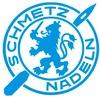 Иглы для швейных машин SCHMETZ