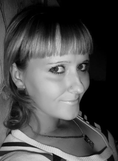 Дарья Демидова, 9 апреля 1986, Комсомольск-на-Амуре, id179469626