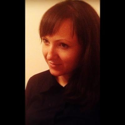 Диана Квитко, 13 июля , Черновцы, id54374668