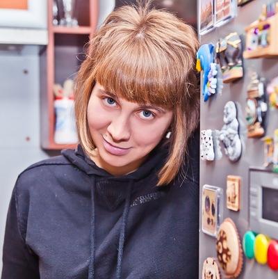 Наталия Рыбачук