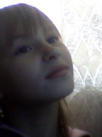 Настёна Сластёна, 13 июля , Москва, id182369523