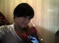 Яна Яшина, 29 сентября , Барнаул, id87195552