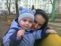 Вероника Матюшкина, 11 апреля 1990, Сафоново, id137044867