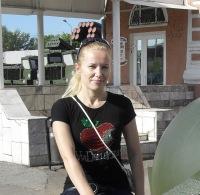Наталия Журавлева, 6 мая , Пермь, id73660595