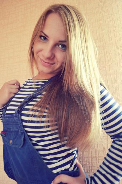 Алина Тимошевич, 7 октября , Йошкар-Ола, id127465212