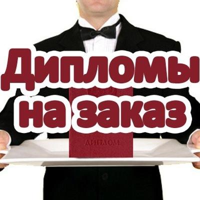 Николай Πанков