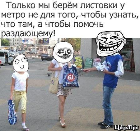 http://cs317223.userapi.com/v317223965/235/ryQ5Pp5OS2A.jpg