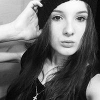 Саша Тихонова